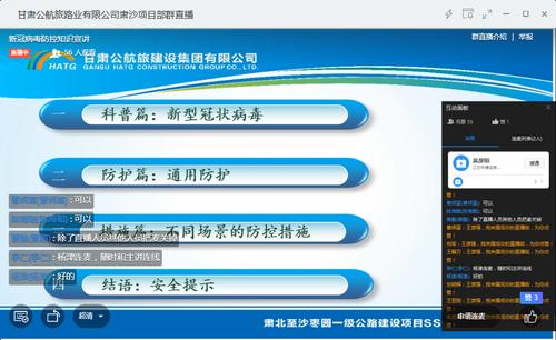 QQ图片20200212200637.png